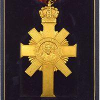 Θρησκευτικό Μετάλλιο Χιλιετηρίς Αγίου Όρους Οικουμενικού Πατριαρχείου