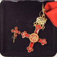 Θρησκευτικό Παράσημο Μετάλλιο Με κόκκινο Σμάλτο Κορδέλα Και Κουτί