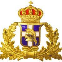 Ελληνικό Εθνόσημο Για Πηλίκιο Αξιωματικού Πυροσβεστικής