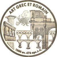 Γαλλία France Europa Silver Coin 1999 Art Grec Et Romain