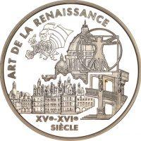 Γαλλία France Europa Silver Coin 2000 Art De La Renaissance