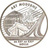 Γαλλία France Europa Silver Coin 2000 Art Moderne