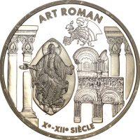 Γαλλία France Europa Silver Coin 2000 Art Roman