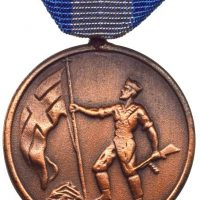Ελληνικό Μετάλλιο Εθνική Αντίσταση 1941 - 1945 Με Κουτί Και Κορδέλα