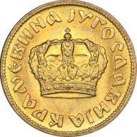 Γιουγκοσλαβία Yugoslavia 2 Dinara 1938 Large Crown Gem Red