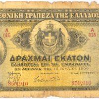 Χαρτονόμισμα Εθνική Τράπεζα 100 Δραχμές 1900 Σπάνιο