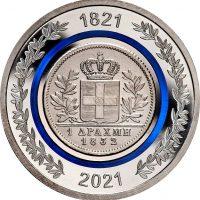 Διμεταλλικό Νόμισμα Η Δραχμή Του 1832 Ελλάδα 2021