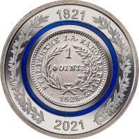 Διμεταλλικό Νόμισμα Ο Φοίνικας Του 1828 Ελλάδα 2021