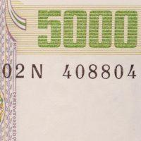 Χαρτονόμισμα 5000 Δραχμές 1997 Σειριακό Ραντάρ 408804 UNC