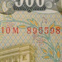 Χαρτονόμισμα 500 Δραχμές 1983 Σειριακό Ραντάρ 895598 AU