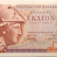 Χαρτονόμισμα 100 Δραχμές 1978 Σειριακό Ραντάρ 787787 AU