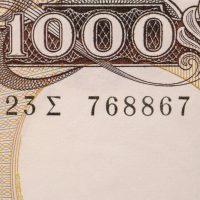 Χαρτονόμισμα 1000 Δραχμές 1987 Σειριακό Ραντάρ 768867 UNC