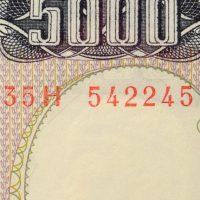 Χαρτονόμισμα 50000 Δραχμές 1984 Σειριακό Ραντάρ 542245 UNC