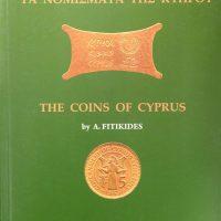 Κατάλογος Κυπριακών Νομισμάτων Α Φιτικίδη Coins Of Cyprus