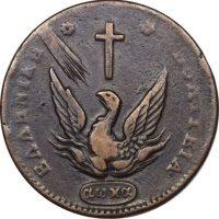 Ελληνικό Νόμισμα Καποδίστριας 10 Λεπτά 1831 PC 438 Scarce