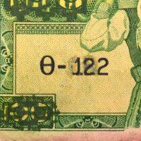 Χαρτονόμισμα 1000 Δραχμές 1939 Πλαστή Επισήμανση Παραποιημένο Σειριακό