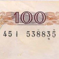 Χαρτονόμισμα 100 Δραχμές 1978 Σειριακό Ραντάρ 538835