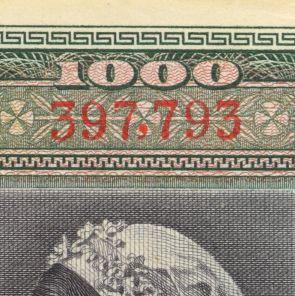 Χαρτονόμισμα 1000 Δραχμές 1939 Σειριακό Ραντάρ 397793