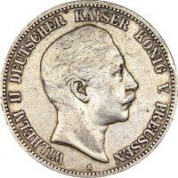 Γερμανία Germany 5 Mark 1902 Silver Wilhelm