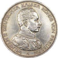 Γερμανία Germany 5 Mark 1913 Silver Wilhelm II