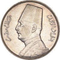 Αίγυπτος Egypt Νόμισμα 10 Qirsh 1933 Fuad Left Ασημένιο