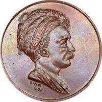 Μετάλλιο Χάλκινο Η Ελλάς Τω Φαβιέρω 1826 1926