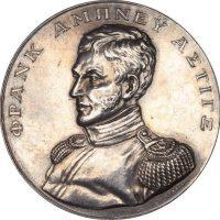 Μετάλλιο Ασημένιο 1828 1928 Φρανκ Άμπνεϋ Αστίγξ