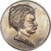 Μετάλλιο Ασημένιο Η Ελλάς Τω Φαβιέρω 1826 1926