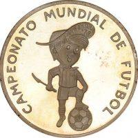 Argentina 1978 World Cup Silver Football Token