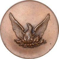 Μετάλλιο Εκατονταετηρίδος Ιερού Αγώνα 1830 1930