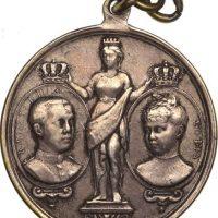 Ασημένιο Μετάλλιο Γάμων Κωνσταντίνου Σοφίας 1889