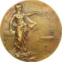 Σπάνιο Ελληνικό Μετάλλιο Κιλκίς Λαχανά 1913 1928