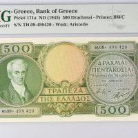 500 Δραχμές 1945 Τράπεζα Ελλάδος PMG MS65EPQ