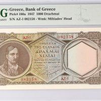 Τράπεζα Ελλάδος 1000 Δραχμές 1947 PMG67 Top Grade
