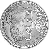 10 Ευρώ 2015 Αριστοφάνης Ελληνικό Ασημένιο Αναμνηστικό Νόμισμα