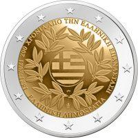 Ελλάδα 2 Ευρώ 2021 200 Έτη Από Την Επανάσταση του 1821