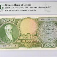 500 Δραχμές 1945 Τράπεζα Ελλάδος PMG MS64EPQ
