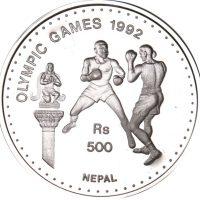 Νεπάλ Nepal 500 Rupees Olympic Games 1992 Boxing