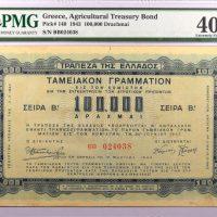 Αγροτικό Ταμειακό Γραμμάτιο 100000 Δραχμές 1943 Β Έκδοση PMG 40