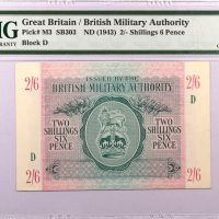 Ξένες Δυνάμεις British Militrary Authority 2 Shillings 6 Pence PMG 58