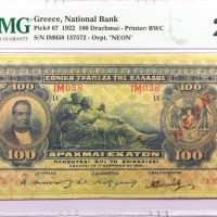 Εθνική Τράπεζα Χαρτονόμισμα 100 Δραχμές 1922 NGC VF20