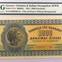 Τράπεζα Ελλάδος 1000 Δραχμές 1941 PMG AU58EPQ Χωρίς Πλαίσιο