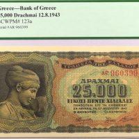 Τράπεζα Ελλάδος Χαρτονόμισμα 25000 Δραχμές 1944 PCGS 64