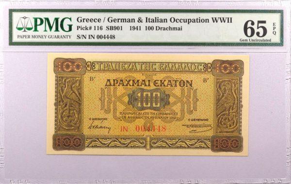 Τράπεζα Ελλάδος Χαρτονόμισμα 100 Δραχμές 1941 PMG 65EPQ