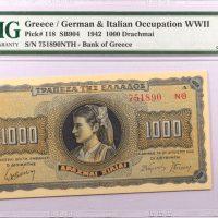 Τράπεζα Ελλάδος Χαρτονόμισμα 1000 Δραχμές 1942 PMG 64EPQ