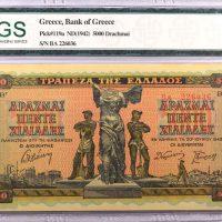 Τράπεζα Ελλάδος Χαρτονόμισμα 5000 Δραχμές 1942 NPGS 64EPQ