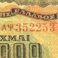 Χαρτονόμισμα 25000 Δραχμές 1943 RadaR Serial Number 352253