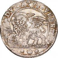 Βενετία Venice Domenico Contarini 1659-1674 Ασημένιο Δουκάτο