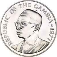Γκάμπια Gambia 1977 20 Dalasis Silver Commemorative Coin