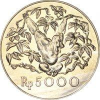 Ινδονησία Indonesia 5000 Rupees 1974 Orangutan Conservation